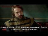 2 анонс к 45 серии Кёсем Султан--Великолепный век Кёсем
