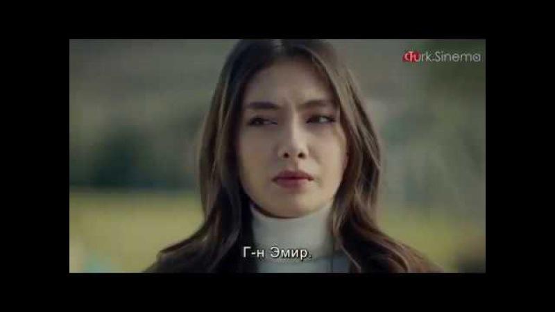 Черная любовь 2 сезон 58 серия русские субтитры смотреть онлайн без регистрации