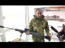 Снайперська гвинтівка ВМ МП-УОС
