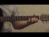 Александр Малинин - Берега на гитаре  Malinin guitar cover