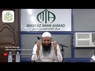 Мы продали свою религию / Ты попал в соц сети / Мухаммад Хоблос