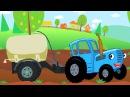Песенка для детей - ОВОЩИ - Синий Трактор - Развивающие мультики для малышей