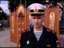 Военно-морскому госпиталю в Балтийске подарили иконостас