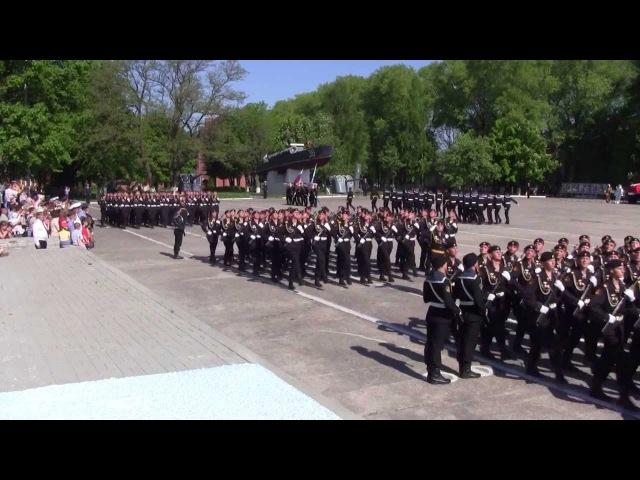 310 лет Балтийскому флоту, Калининград и Балтийск, часть 2, 18 мая 2013г