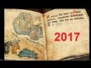 ПРЕДСКАЗАНИЯ ИОАННА БОГОСЛОВА на 2017 год.Конец света