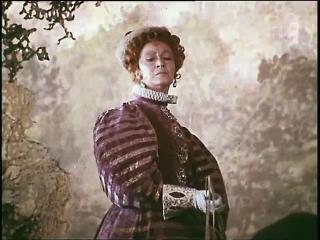 Мария Стюарт. (1976).