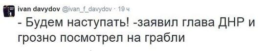 Оккупанты обстреляли миссию ОБСЕ и бьют по дороге на Авдеевку 203-мм и 152-мм снарядами, - журналист - Цензор.НЕТ 8282