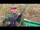 Охота на уток ! интерактивная ссылка в описании под видео.