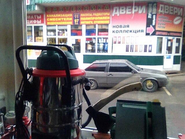 Андрей Гончар | Москва