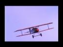 Хроники приключения молодого Индианы Джонса. Воздушный бой