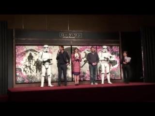 «Изгой-Один»: отрывок из пресс-конференции с создателями фильма в Японии