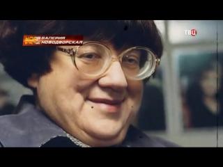 Удар властью. Валерия Новодворская ( 25.04.2017 )