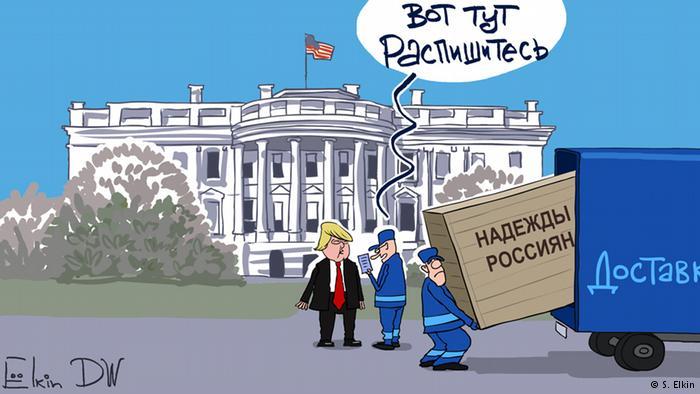 Москва не ожидает пророссийского курса от новой администрации Трампа, - МИД России - Цензор.НЕТ 9335