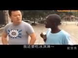 Уйгурским приколам нет равных