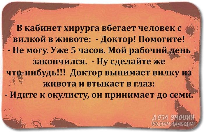 https://pp.vk.me/c604719/v604719698/1a546/A0cWGNah9C4.jpg