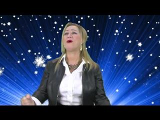 Татьяна Волкова, песня