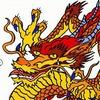 Подслушано Китай