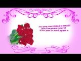 Футаж С днём рождения женщине с пожеланиями 5 размер 1280 х 720 Фон для видеомонтажа