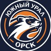 Официальное сообщество ХК «Южный Урал» Орск