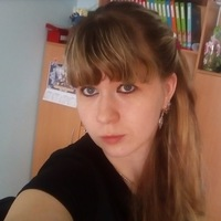 Екатерина Валюкевич