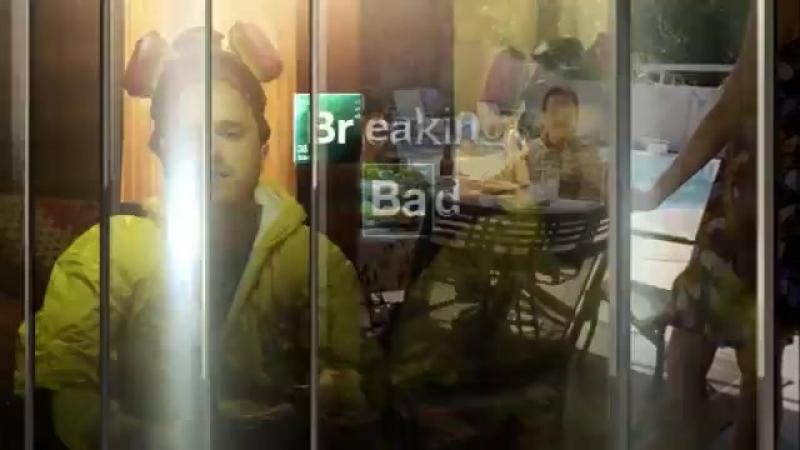 Во все тяжкие (Breaking Bad) | Трейлер