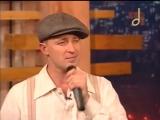 Валентин Куба - Недотрога