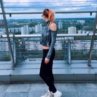 Катерина Щербак