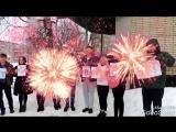 Поздравленье c Днем Рожденья от сотрудников AveniR