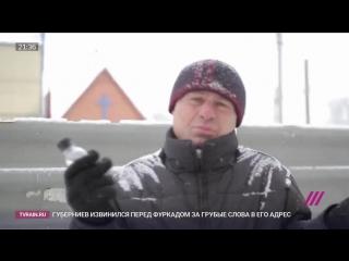 Новое обращение Беляша (Путин верни фунфырики 2)