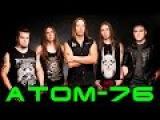 ATOM-76