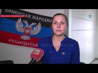 Представители ОД «ДР» и МО ДНР оказывают гуманитарную помощь семьям военнослужих