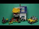 LEGO CREATOR- SUMMER HOME 3 IN 1, 31052 / ЛЕГО КРЕАТОР - ЛЕТНИЙ ДОМИК, 31052.