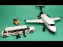 LEGO CITY - AIRPORT VIP SERVICE, 60102 / ЛЕГО СИТИ - СЛУЖБА АЭРОПОРТА ДЛЯ ВИП-КЛИЕНТОВ.