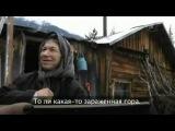 НОВАЯ ВАНГА Агафья Лыкова разгадала тайну смерти студентов на перевале Дятлова