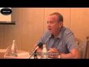 В.А. Ефимов - Интересная лекция (Полная)