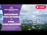 Eczacibasi VitrA Istanbul v Pomi Casalmaggiore - Women's Club World Championship