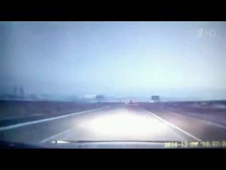 Редкое явление— падение метеорита— зафиксировали вРеспублике Хакасия. Нов ...