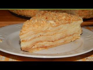 Торт Наполеон с заварным кремом. Очень простой рецепт! / Napoleon cake recipe.