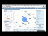 Везёт Всем — Видеоурок № 1: Поиск грузов на карте