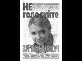 Строго 18+ !!! САВЧЕНКО- БЫЛА ПРОСТИТУТКОЙ В ПРОШЛОМ !!! @@@  Вся правда про Савченко.