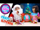 Bad Santa cooks Peppa Pig tacos in the Crazy Kitchen funny review HappyMilaTV 344