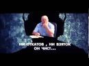 Губернаторы воры в законе назначенцы вора Путина