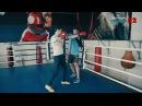 Сайд степ Уроки бокса