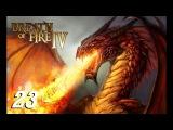 Breath of Fire 4 #23 - Гора Глом