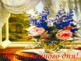 Утро День Ночь музыка Крис Де Бург Один мир автор клипа Зоя Боур-Москаленко