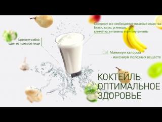 Философия 5 цветов питания (белый)