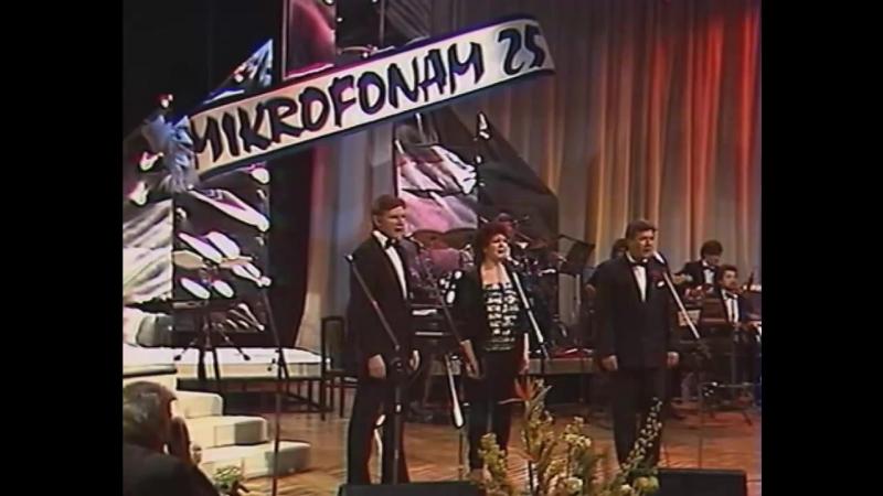 Nora Bumbiere Viktors Lapčenoks un Ojārs Grīnbergs Teic kur zeme tā 1971