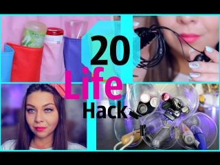 20 лучших секретов/ ЛайфХаков которые упростят жизнь/Life HACKS
