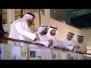 Его Высочество Шейх Мохаммед бин Рашид аль мактум