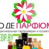 Интернет-магазин Eau De Parfum -★EDP.BY★